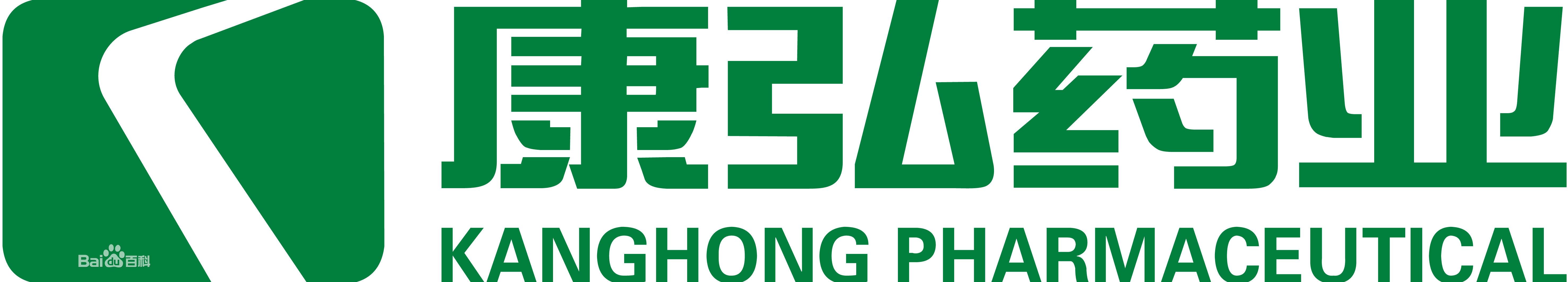 亚博体育app在线下载-成都康弘药业集团股份有限公司